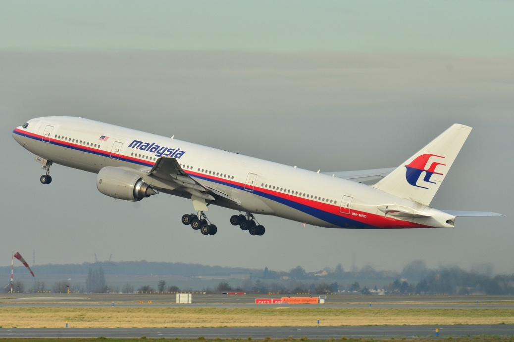 Malaysian Airlines Flight MH370 - Wikimedia Commons